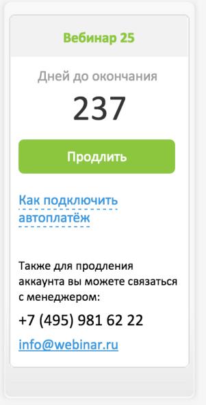 Скриншот 2015-06-22 10.05.49