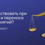 Ответы юриста