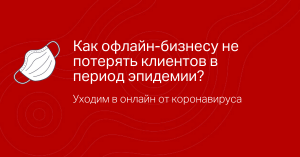 Webinar_online