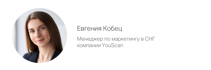 Евгения Кобец_фото