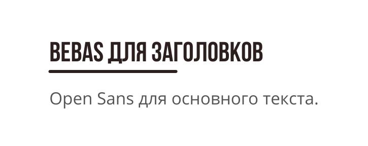 Шрифты_презентация