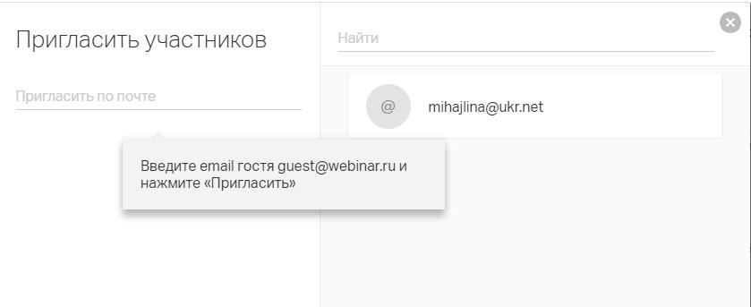 priglashenie_uchastnikov