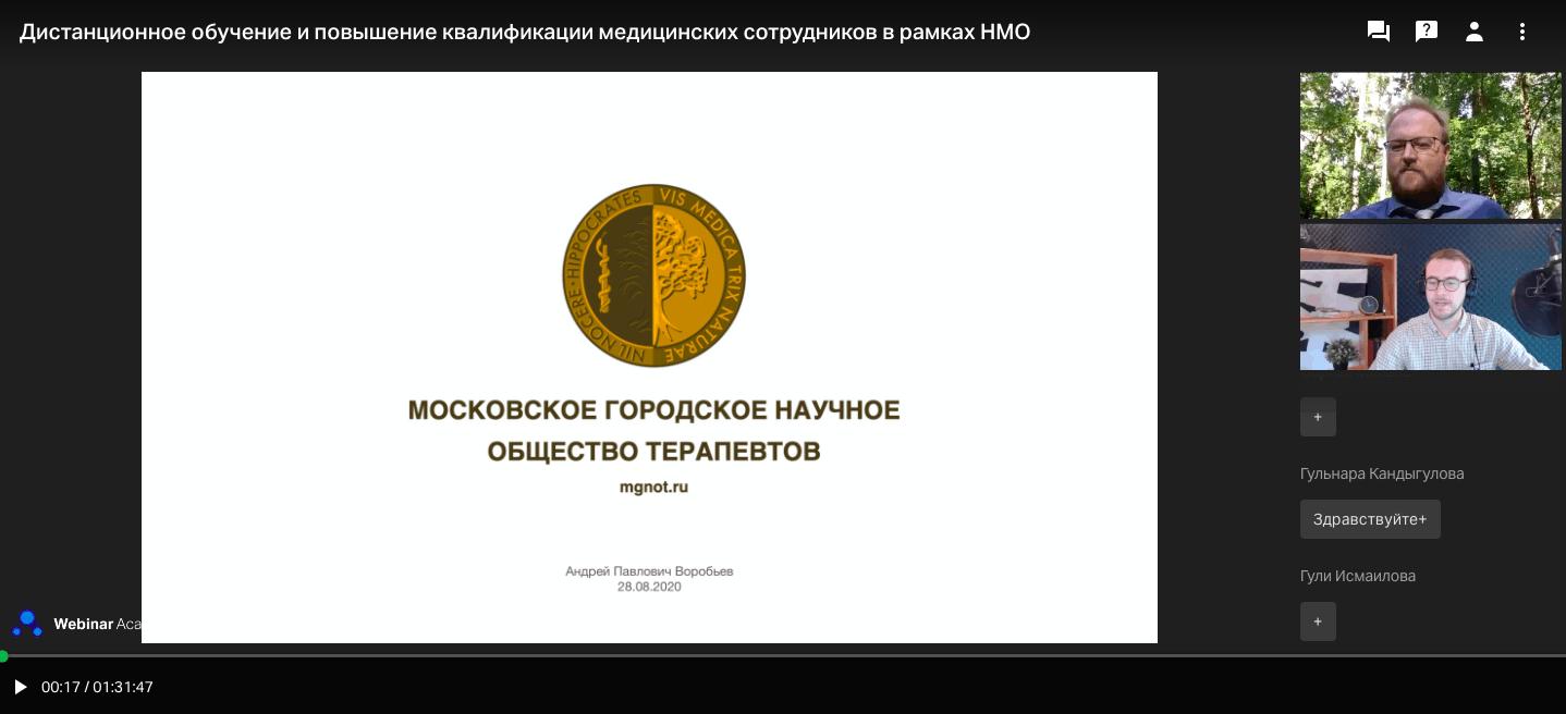 organizatsiya_nmo