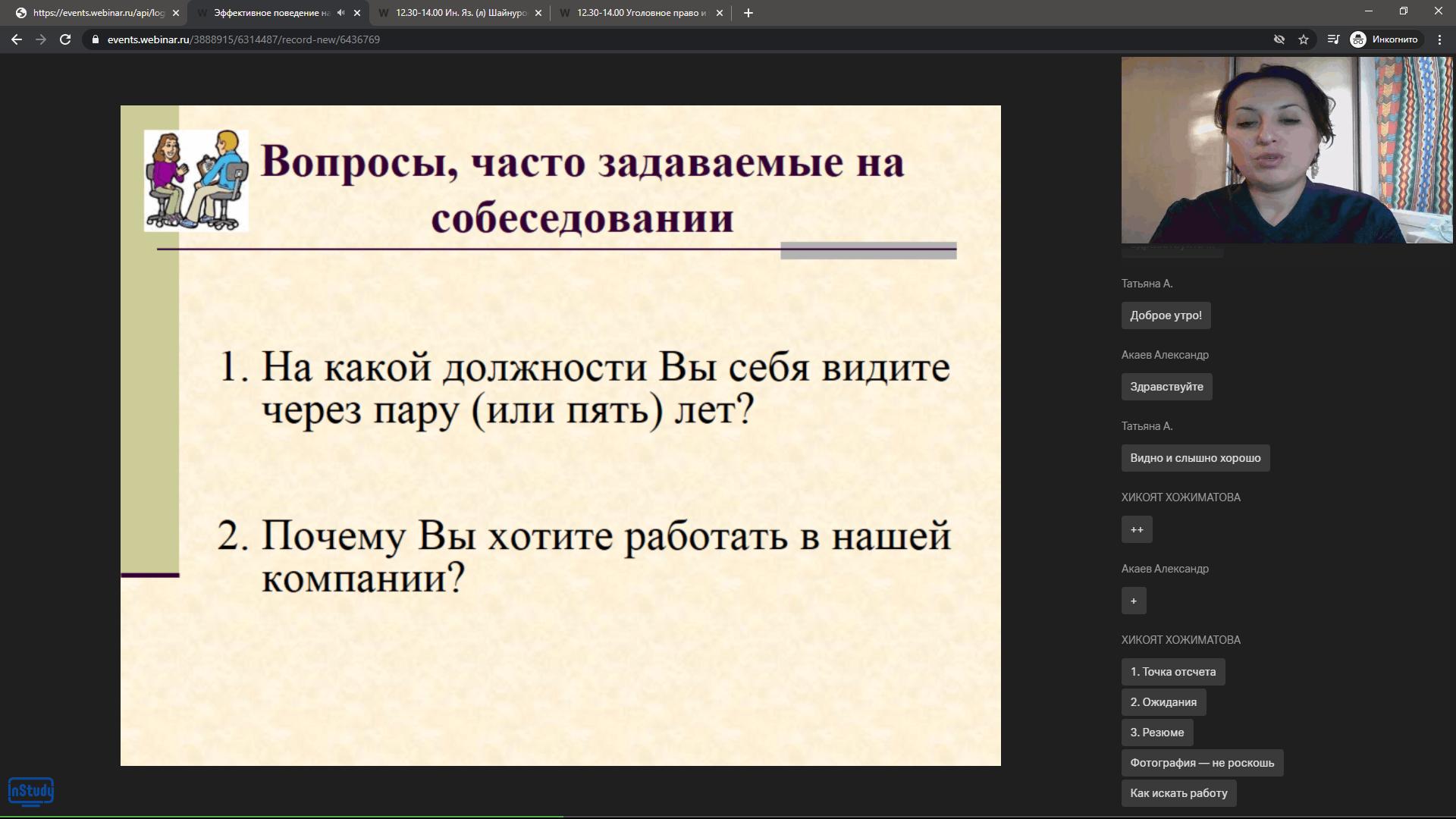 webinar_mip