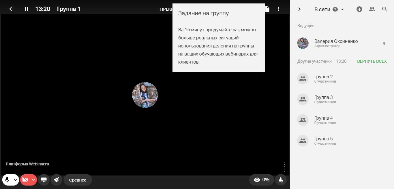 zadaniye_navyki