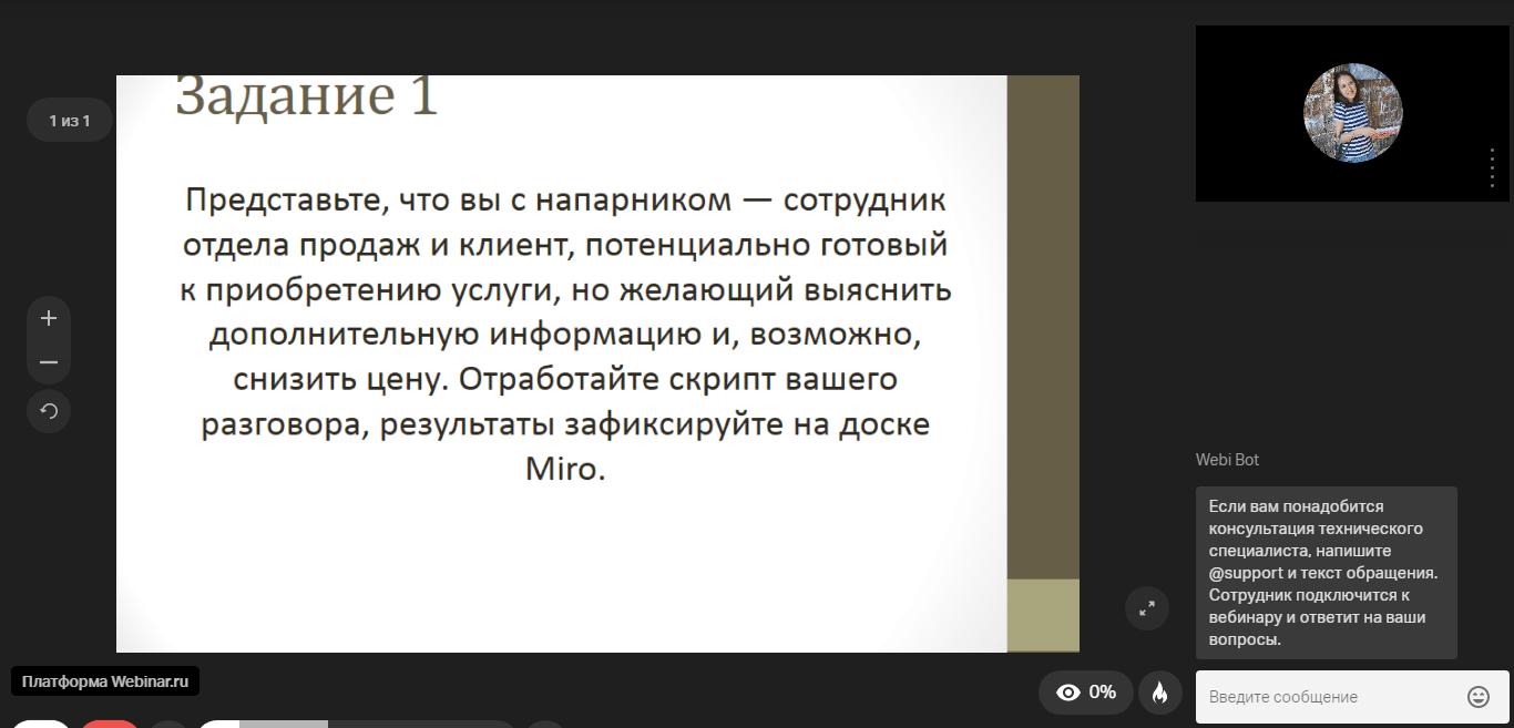 prezentaciya
