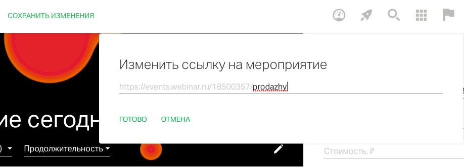 unikaln_teg