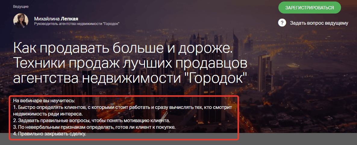 kak_prodavat