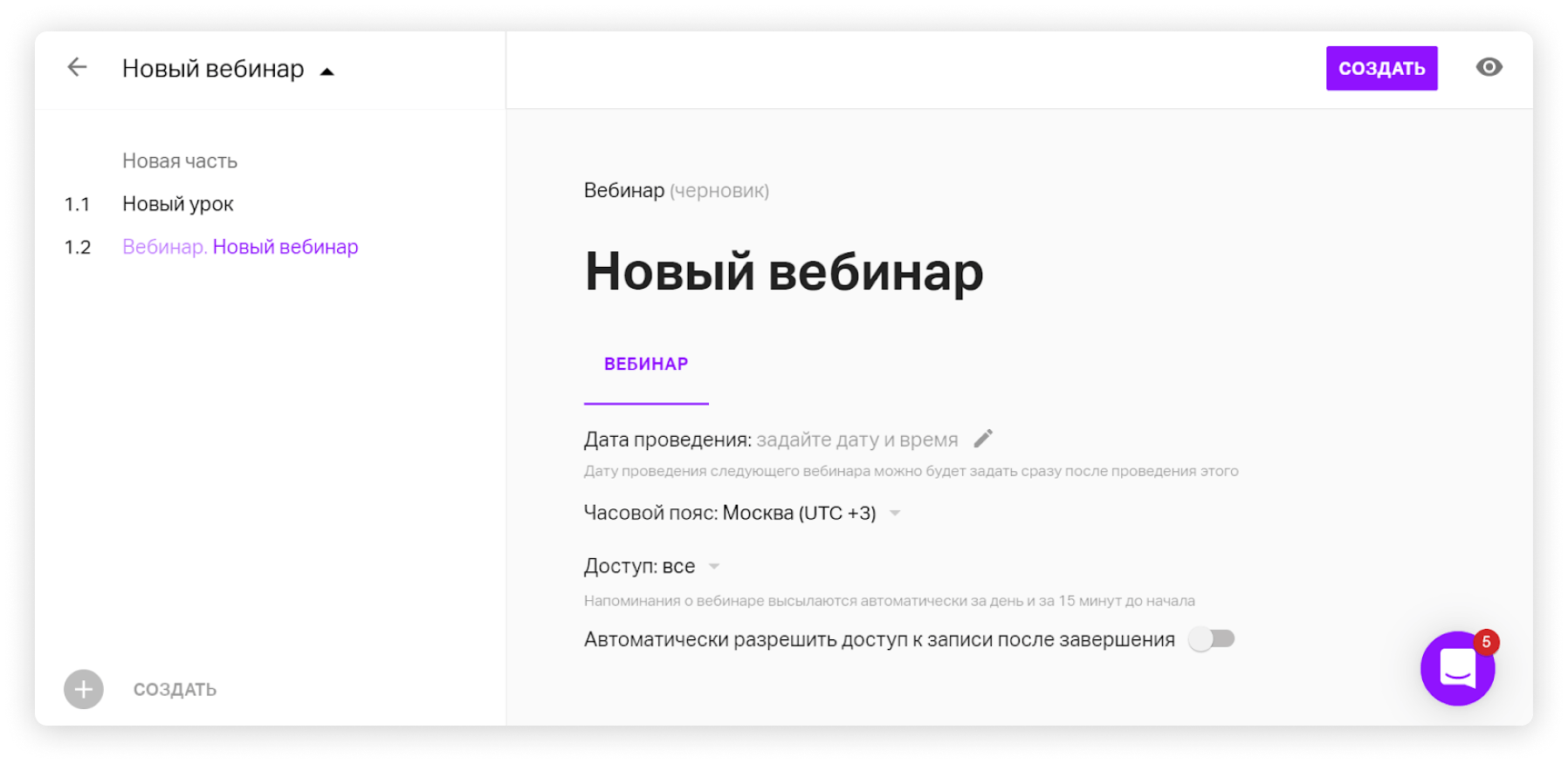 novy_webinar