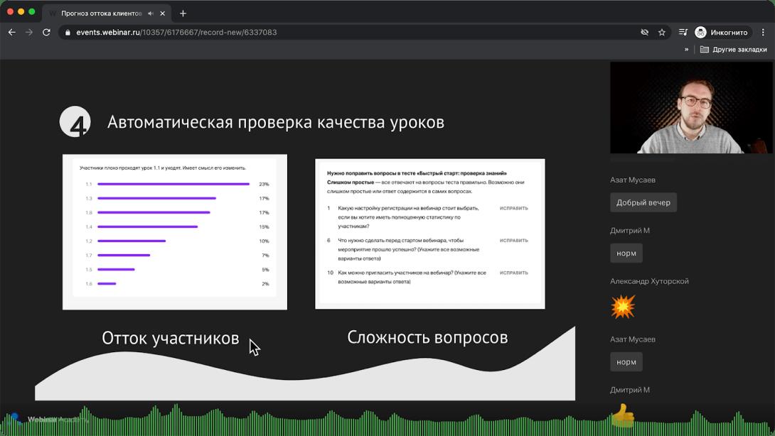 grafik_vovlecheniya