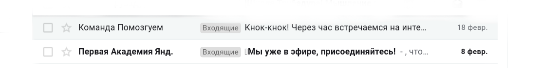 komanda_napominaniya