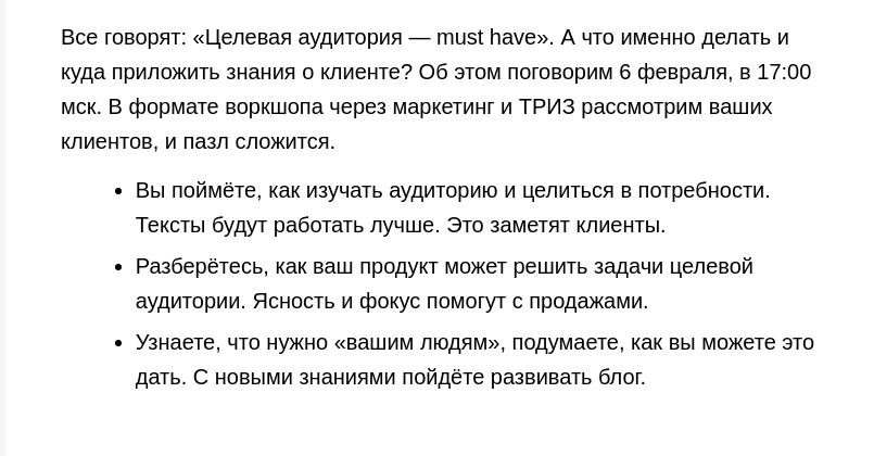 ubeditelnaya_presentacia