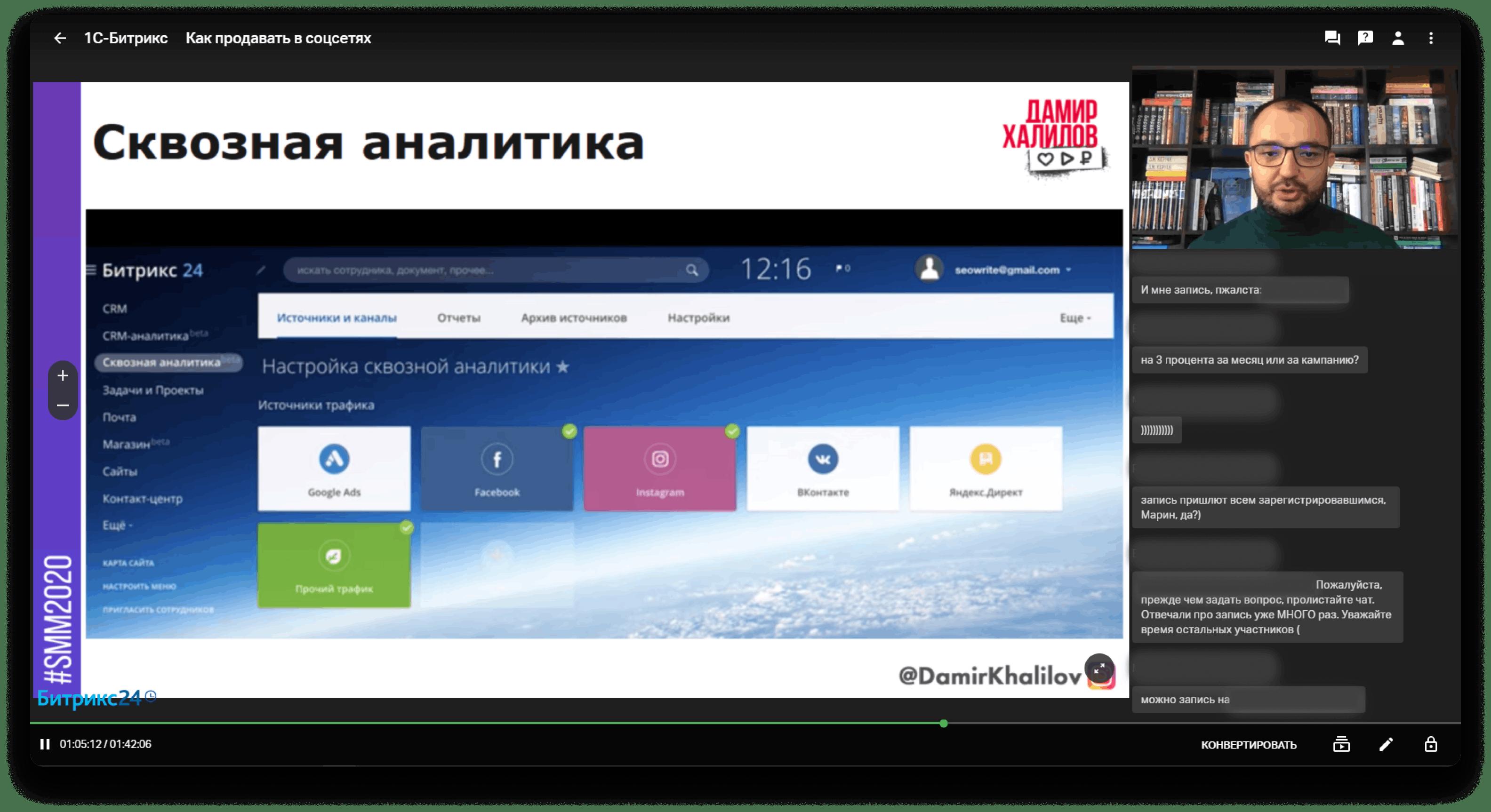 skvoznaya_analitika