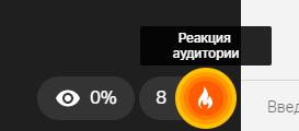 ogonyok_webinar