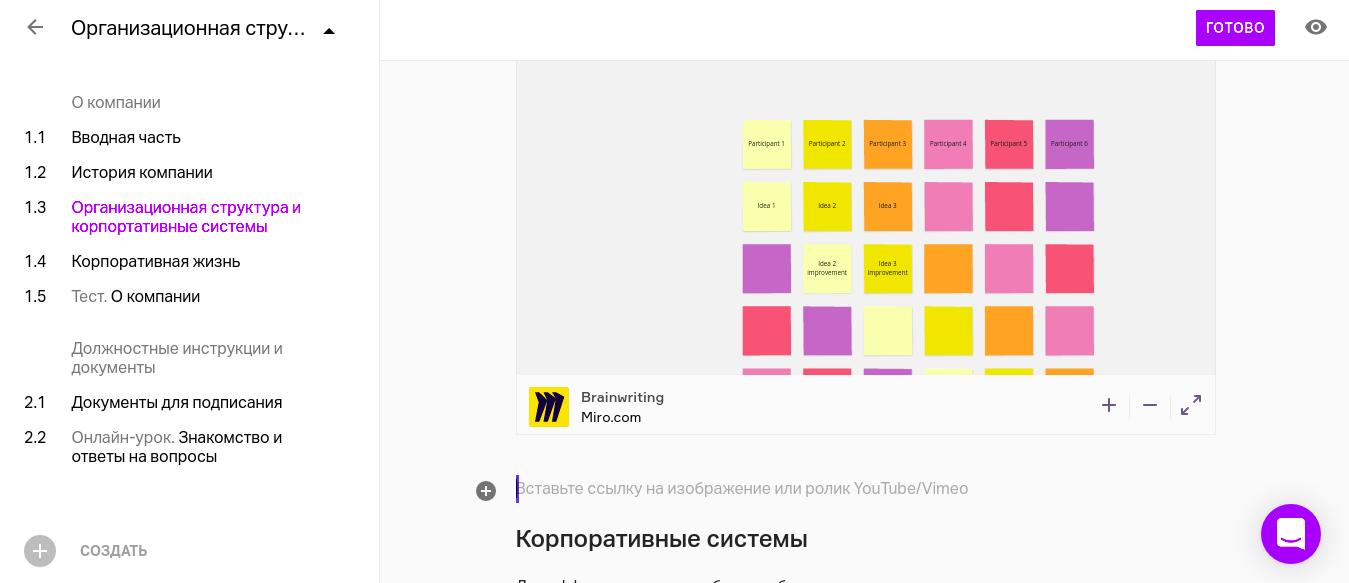miro_webinar