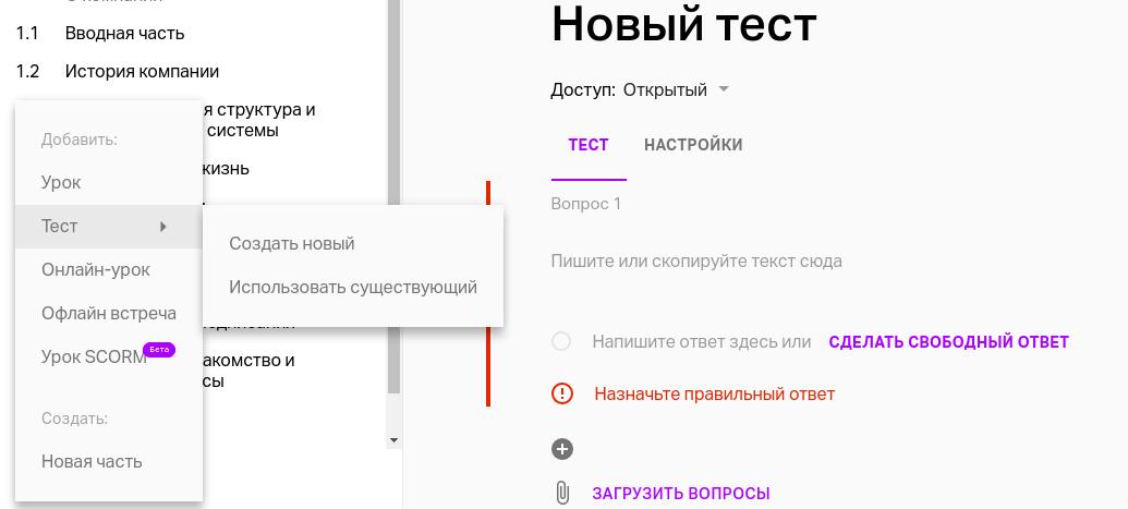 new_test_webinar