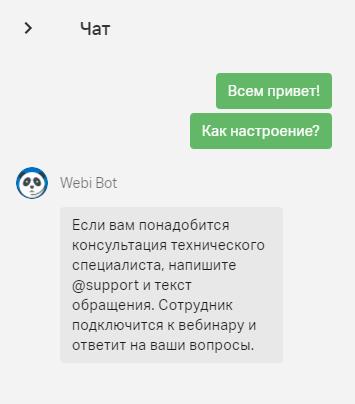 techpodderzhka