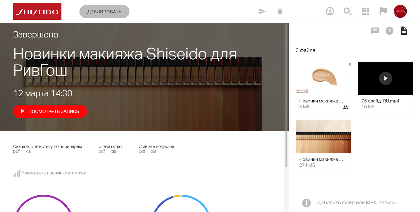 mediacontent_sheseido