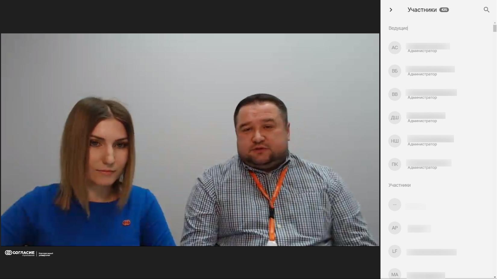 bolshe_uchastnikov